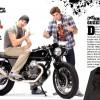LowRide | Dic 2011 | MARCO GUZZI 750